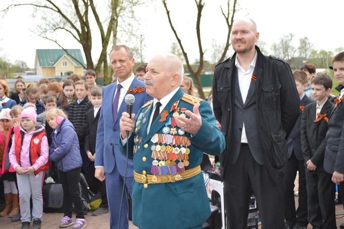 День Победы в пос. Аннино и Новоселье фото 0
