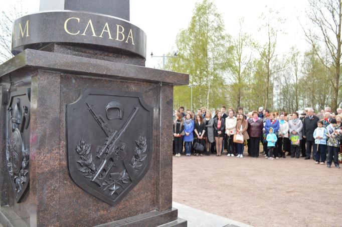 День Победы в пос. Аннино и Новоселье фото 16