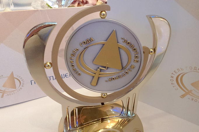 Награждение победителей конкурса «Строитель года» фото 8