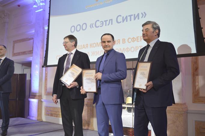 Награждение победителей конкурса «Строитель года» фото 12