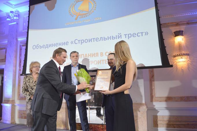 Награждение победителей конкурса «Строитель года» фото 4