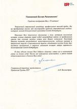 Беслан Рамазанович 55 лет