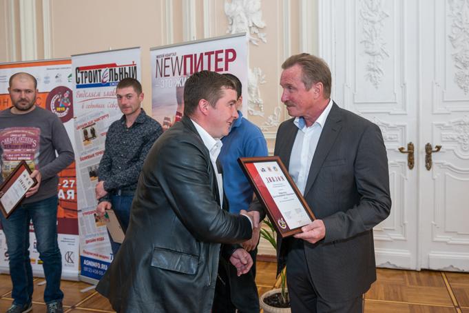Награждение победителей конкурса «Лучший каменщик», 1 июня 2015 года фото 32