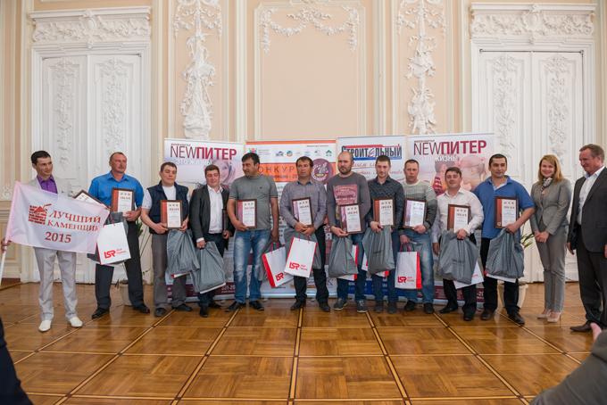 Награждение победителей конкурса «Лучший каменщик», 1 июня 2015 года фото 40