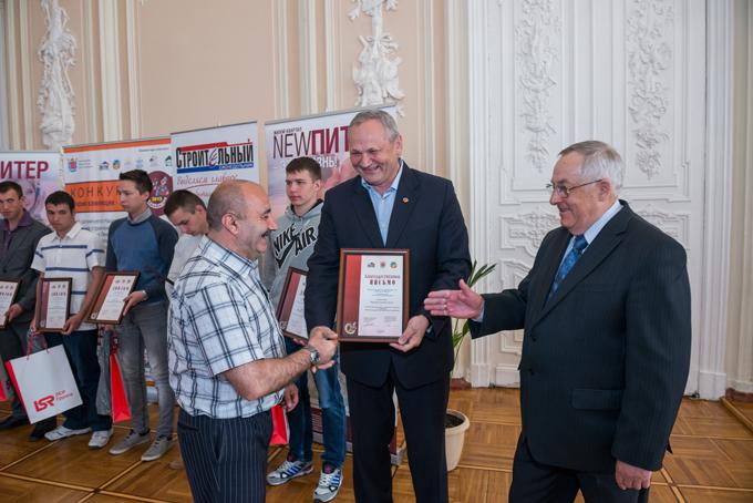 Награждение победителей конкурса «Лучший каменщик», 1 июня 2015 года фото 44