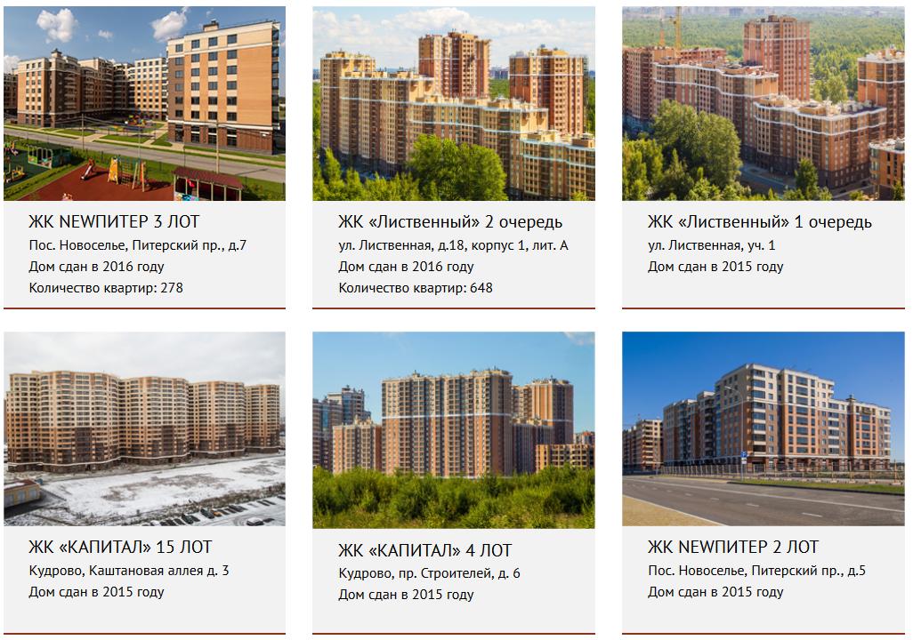 готовые квартиры в Санкт-Петербурге