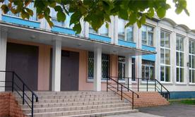 ЖК Лиственный школы